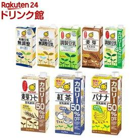 マルサンアイ 豆乳(1L*6本入)