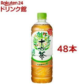 アサヒ 十六茶(630ml*48本セット)【十六茶】