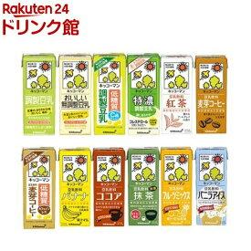 キッコーマン 豆乳(200ml*18本入)【キッコーマン】