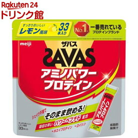 ザバス アミノパワープロテイン レモン風味(4.2g*33本入り)【sav03】【ザバス(SAVAS)】