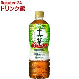 アサヒ 十六茶プラス 3つのはたらき(630ml*24本入)【十六茶】