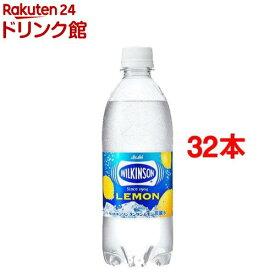 ウィルキンソン タンサン レモン(500ml*32本入)【ウィルキンソン】