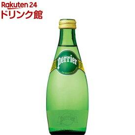 ペリエ 炭酸入りナチュラルミネラルウォーター 瓶(330ml*4本*6コ入)【ペリエ(Perrier)】