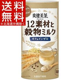 爽健美茶 12素材と穀物ミルク カート缶(195g*15本入)【爽健美茶】