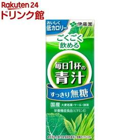 伊藤園 ごくごく飲める 毎日1杯の青汁 すっきり無糖 紙パック(200ml*24本入)【毎日1杯の青汁】