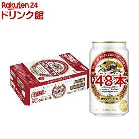 キリン ラガービール(350ml*48本セット)【kh0】【ラガー】