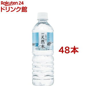 ミネラルウォーター LDC 自然の恵み 天然水(500ml*48本セット)