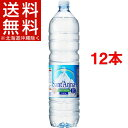 サンタンナ イタリアアルプス天然水(1.5L*12本入)