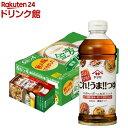 【企画品】サントリー 金麦 糖質75%オフ 景品 これうまつゆ付(350ml*24本入)【金麦】