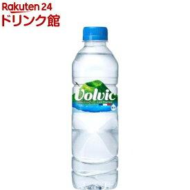 クーポン15%OFF ボルヴィック 正規輸入品(500ml*24本入)【ボルビック(Volvic)】[水]