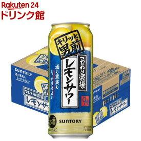 サントリー こだわり酒場のレモンサワー キリッと男前(500ml*24本入)