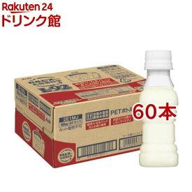 守る働く乳酸菌 ラベルレスボトル(100ml*60本セット)【カルピス由来の乳酸菌科学】