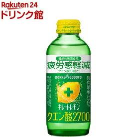 キレートレモン クエン酸2700(155ml*24本入)【キレートレモン】