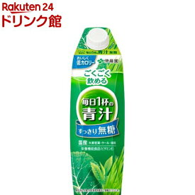 伊藤園 ごくごく飲める 毎日1杯の青汁 すっきり無糖 屋根型紙パック(1L*6本入)【毎日1杯の青汁】
