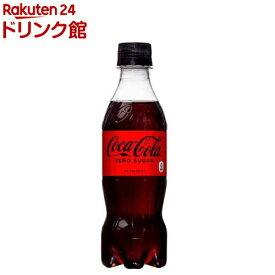 コカ・コーラ ゼロ PET(350ml*24本入)【rb_dah_kw_9】【コカコーラ(Coca-Cola)】