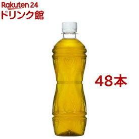 綾鷹 特選茶 ラベルレス(500ml*48本セット)【綾鷹】