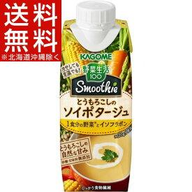 野菜生活100 Smoothie とうもろこしのソイポタージュ(250g*12本入)【野菜生活】