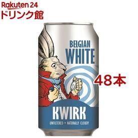 クァークビール(330ml*48本セット)