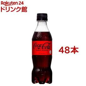 コカ・コーラ ゼロ PET(350ml*48本セット)【コカコーラ(Coca-Cola)】