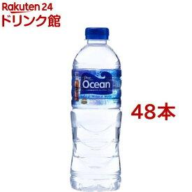 ミネラルウォーター Pere Ocean(500ml*48本セット)