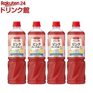 ミツカン ビネグイット りんご酢 ピンクグレープフルーツ 6倍濃縮 業務用(1000ml*4本セット)【ビネグイット】