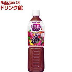 野菜生活100 ベリーサラダ スマートPET(720ml*15本入)【h3y】【q4g】【野菜生活】