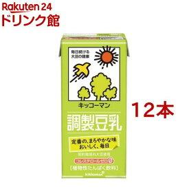 キッコーマン 調製豆乳(1L*12本セット)【キッコーマン】