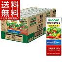 カゴメ 野菜ジュース 食塩無添加(200mL*24本入)【カゴメジュース】【送料無料(北海道、沖縄を除く)】