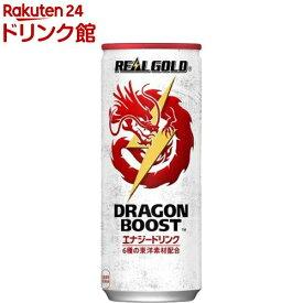 リアルゴールド ドラゴンブースト 缶(250ml*30本入)【リアルゴールド】