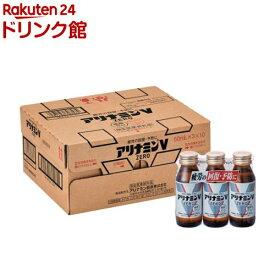 クーポン15%OFF アリナミンVゼロ(50ml*3本入*10パック)【アリナミン】