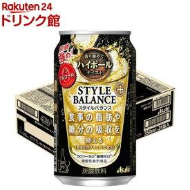 アサヒ スタイルバランス 香り華やぐハイボールテイスト 缶(350ml*24本入)【スタイルバランス】