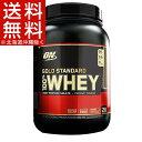 【国内正規品】ゴールドスタンダード 100%ホエイ エクストリーム ミルクチョコレート(907g)【オプティマムニュートリ…