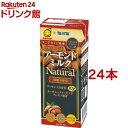 タニタカフェ監修 アーモンドミルク ナチュラル 砂糖不使用(200ml*24本セット)【マルサン】