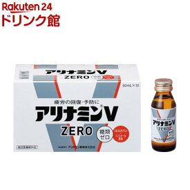 クーポン15%OFF アリナミンVゼロ(50ml*10本入)【アリナミン】