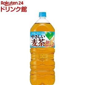 サントリー グリーン ダカラ やさしい麦茶(2L*9本)【GREEN DA・KA・RA(グリーンダカラ)】