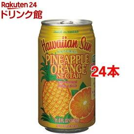 ハワイアンサン パイナップルオレンジネクター(340ml*24本セット)