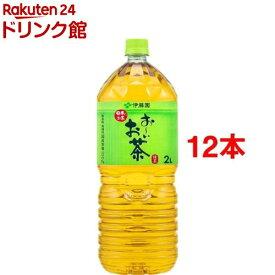 伊藤園 おーいお茶 緑茶(2L*6本入*2コセット)【お〜いお茶】