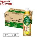 【訳あり】ヘルシア 緑茶 うまみ贅沢仕立て(500ml*24本入)【KHD01】【kao00】【ヘルシア】