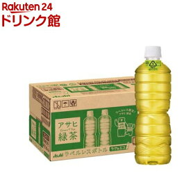 アサヒ 緑茶 ラベルレスボトル(630ml*24本入)