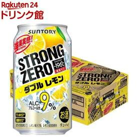 サントリー -196度 ストロングゼロ チューハイ ダブルレモン 9%(350ml*24本)【2点以上かつ1万円(税込)以上ご購入で5%OFFクーポン対象商品】【-196度 ストロングゼロ】