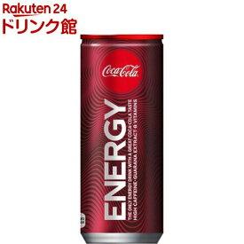 コカ・コーラ エナジー 缶(250ml*30本入)【コカコーラ(Coca-Cola)】