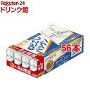 サントリー オールフリー ノンアルコール 4本増量(350ml*56本セット)【オールフリー】[ノンアルコールビール まとめ買…