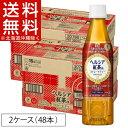 【訳あり】ヘルシア 紅茶(350mL*48本入)【ヘルシア】[ヘルシア トクホ まとめ買い ケース 紅茶 体脂肪]【送料無料(北…