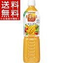 野菜生活100 マンゴーサラダ スマートPET(720mL*15本入)【q4g】【g3o】【野菜生活】