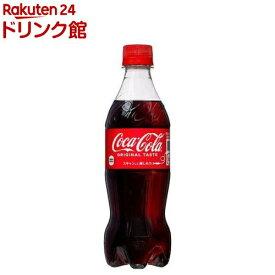 コカ・コーラ(500mL*24本入)【コカコーラ(Coca-Cola)】[コカコーラ 炭酸飲料]