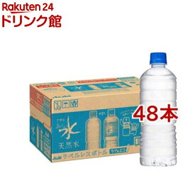 アサヒ おいしい水 天然水 ラベルレスボトル(600ml*48本セット)