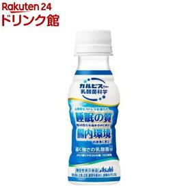 届く強さの乳酸菌W(ダブル) プレミアガセリ菌CP2305(100ml*30本入)【カルピス由来の乳酸菌科学】