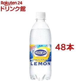 ウィルキンソン タンサン レモン(500ml*48本入)【ウィルキンソン】[炭酸水]