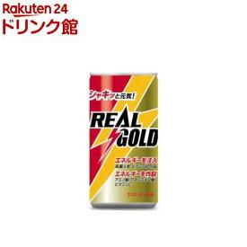 リアルゴールド(190ml*30本入)【リアルゴールド】