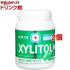 ロッテ キシリトール ライムミント メガボトル(290g*2個セット)【キシリトール(XYLITOL)】